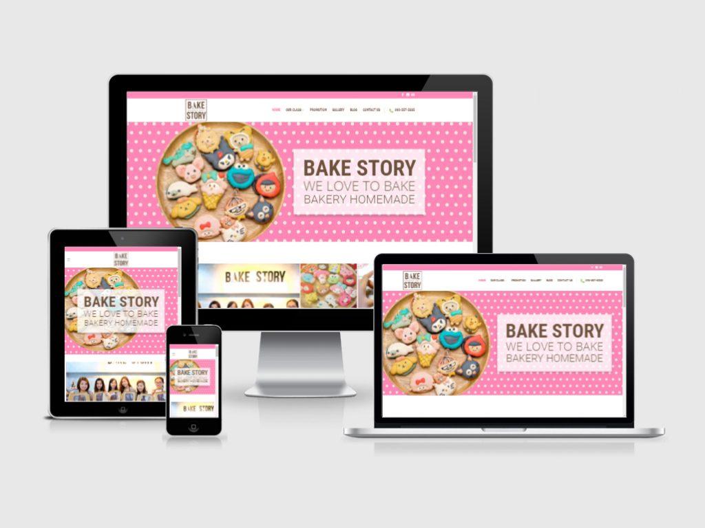 Bake Story Homemade Bakery